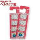 富士パックス 吊るしもできるスキマで除湿110番(1セット)