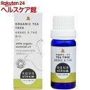 アクアオレウム ティートリー オーガニック 精油(10mL)【アクアオレウム】