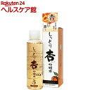 しっとり杏 化粧水(200mL)【三和通商】...