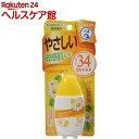メンソレータム サンプレイ ベビーミルク 30g