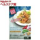 キッチン88 パッタイセット(タイ風焼きそば)(300g)【キッチン88(アジアンディナー)】