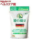 緑の魔女 オートキッチン 全自動食器洗い機専用洗剤(800g)【7_k...