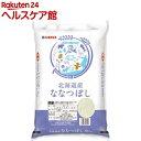 令和元年産 北海道産ななつぼし(10kg)【パールライス】...