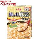鶏しお麻婆豆腐の素(3〜4人前)