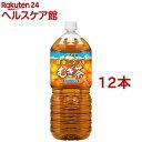 伊藤園 健康ミネラルむぎ茶(2L*6本入*2コセット)【健康