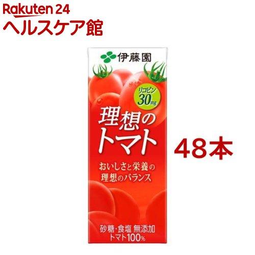 理想のトマト 紙(200mL*48本セット)