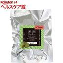 オーサワジャパン 米粉クッキー よもぎ(60g)【オーサワ】