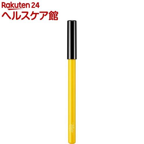 ベースメイク・メイクアップ, リップライナー  003 CITRUS(1.2g)