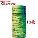 バフ ネックウエア UVプラス DORADO MULTI 353955(10枚セット)【Buff(バフ)】