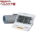 上腕血圧計 ホワイト EW-BU16-W(1台)【送料無料】