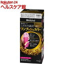ブローネ ワンプッシュカラー 3N 明るいナチュラルブラウン(80g)【ブローネ】