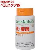 ディアナチュラ 鉄・葉酸(60粒)【1_k】【Dear-Natura(ディアナチュラ)】
