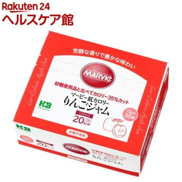 マービー 低カロリー りんごジャム スティックタイプ(13g*35本入)【マービー(MARVIe)】