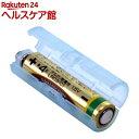 単4が単3になる電池アダプター ブルー ADC430BL(1...