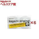 コンドーム サガミオリジナル002 Lサイズ(10個入*3箱*2セット)【サガミオリジナル】