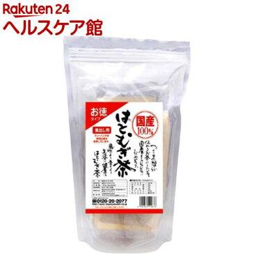 国産活性はとむぎ茶(60包)【太陽食品】