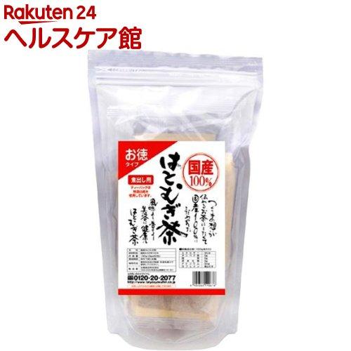 https://thumbnail.image.rakuten.co.jp/@0_mall/kenkocom/cabinet/938/4904866230938.jpg?_ex=500x500&s=0&r=1
