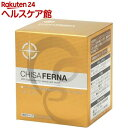 チサフェルナ(1.5g*30包)【ニチニチ製薬】