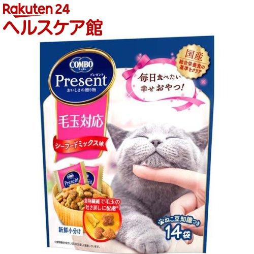 日本ペットフード『コンボ プレゼント キャット おやつ 毛玉対応』