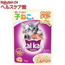 ケンコーコムで買える「カルカン パウチ やわらかチキン とろみ仕立て 子ねこ用(70g【dalc_kalkan】【カルカン(kal kan】」の画像です。価格は70円になります。
