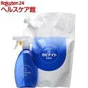 カビナイト Neo 専用詰替容器付(2L)【カビナイト】