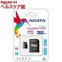 AUSDH32GUICL10-RA1 [32GB]
