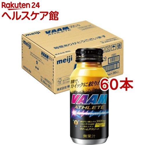 アミノ酸, その他  (200ml60)(VAAM)