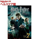ハリー・ポッターと死の秘宝 PART1 DVD(1枚入)