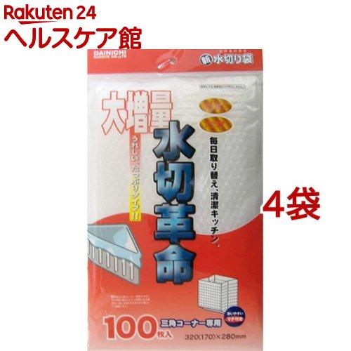 水まわり用品, 水切りネット・水切り袋  (1004)