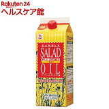 ムソー 純正なたねサラダ油(1.25kg)【spts4】