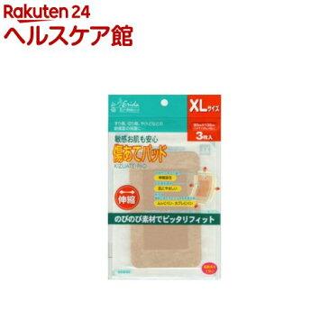 ウレタン素材の 傷あてパッド XL(3枚入)