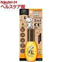 エッセンシャル CCオイル スヌーピー(60ml)【エッセンシャル(Essential)】