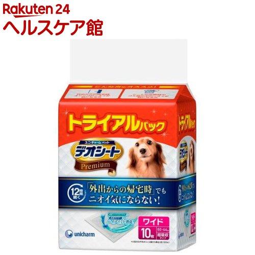 デオシート プレミアム トライアルパック ワイド(10枚入)【デオシート】