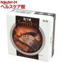 ケンコーコムで買える「K&K 缶つまスモーク にしん(50g【K&K 缶つま】」の画像です。価格は297円になります。