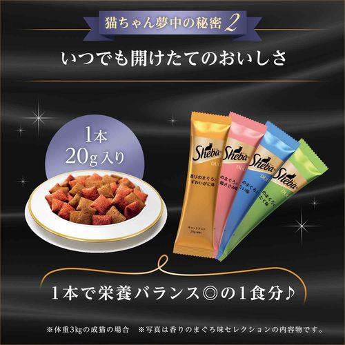 【おまけ付き】シーバ デュオ 香りのまぐろとクリーミーチーズ味(20g*12袋入*3箱)【シーバ(Sheba)】