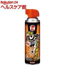KINCHO クモ用ハンター 蜘蛛の巣 防止 スプレー(450mL)【金鳥(KINCHO)】