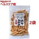 酵母かりんとう 洗双糖(150g*2袋セット)【旭製菓】