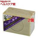 アレッポからの贈り物 ラベンダーオイル配合石鹸(190g*2...