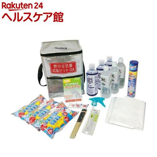 健康グッズ, その他  DX N13-38(1)