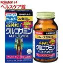 グルコサミン サプリメント