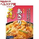 ヤマモリ 生姜が香るあさり釜めしの素(198g)