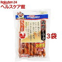 ドギーマン 鶏肉ソーセージ(20本入*3コセット)【ドギーマン(Doggy Man)】