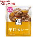 ゆめレトルト 辛口カレー(150g)【キッセイ】