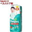 パンパース おむつ 卒業パンツ L(36枚入)【パンパース】