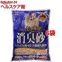 トップブリーダーヒノキア 消臭砂(7L*6コセット)【ヒノキア】