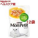 モンプチ パウチ 小魚かにかまかつお入り(40g*12コセット)【d_monpetit】【dalc_monpetit】【モンプチ】[キャットフード]