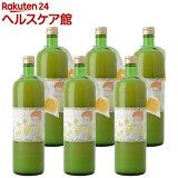 有機レモン果汁ストレート100%(900ml*6本入)【かたすみ】