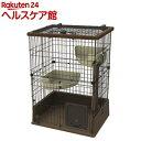 ペティオ ネココ 仔猫からのしつけにもぴったりな キャットルームサークル(1台)【necoco(ネココ)】