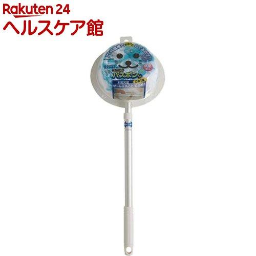 ユニットバスボンくん NーAL 抗菌 ブルー(1本入)【バスボン】