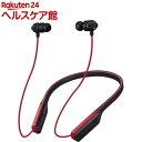 ワイヤレスステレオヘッドセット ブラック&レッド HA-FX11XBT Z(1コ入)【JVC】